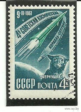 4-й космический корабль-спутник. Космос 1961 СССР