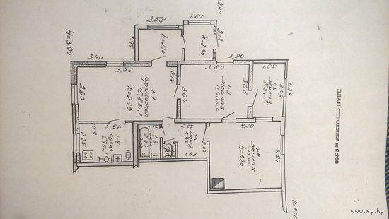 Квартира в Несвиже 3-комнатная