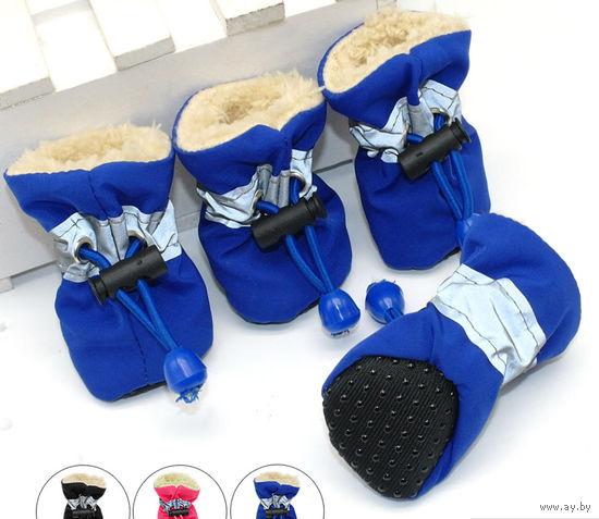 Зимние пинетки для собак на меху 1,2,3,4,5,6,7 синий, красный, чёрный цвет