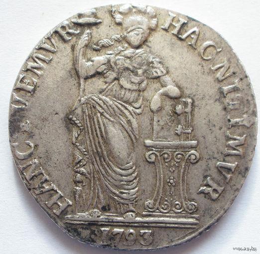 Талер ( 3 гульдена) 1793
