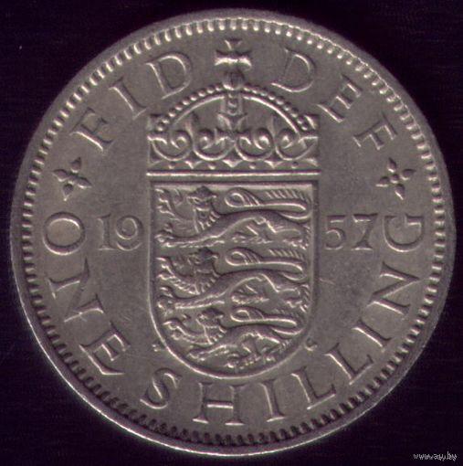 1 шиллинг 1957 год Великобритания