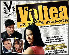 Моя золушка / Voltea pa que te enamores (Венесуэла, 2006) Все 119 серий. Скриншоты внутри
