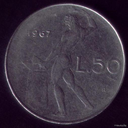 50 Лир 1967 год Италия