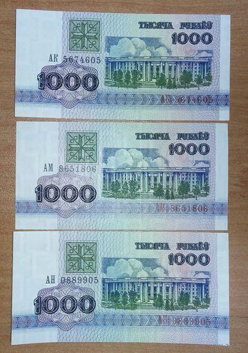 1000 рублей АК,АМ,АН - сборка Беларусь 1992 год в UNC