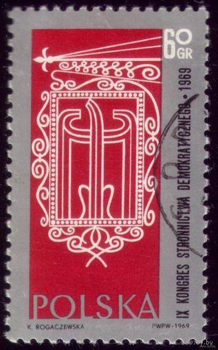 1 марка 1969 год Польша Конгресс