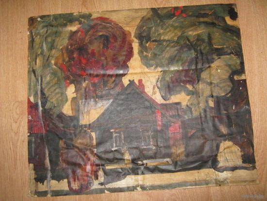 """КАртина """"Святочны дзень у весцы""""(пасядухи)1971г.50х 60см.К.Харашэвич."""