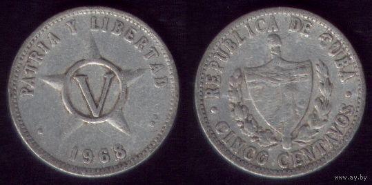 5 сентаво 1968 год Куба