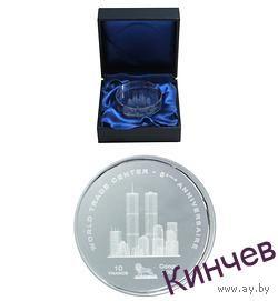 10 франков 2005 г. Конго-Годовщина-Башни Близнецы