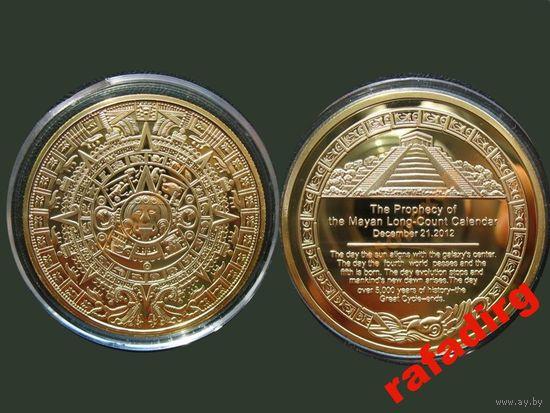 Монета календарь МАЙЯ Камень Солнца