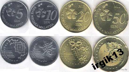 Малайзия набор 4 монеты 2012 г. UNC