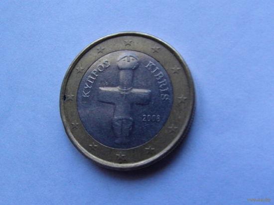 Кипр 1 евро 2008г.  распродажа