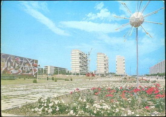 """""""Кишинёв"""" - открытка СССР, 1977 года, чистая"""