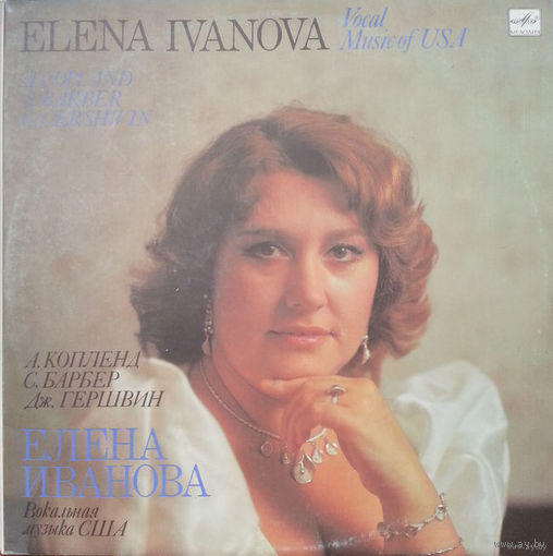 LP Елена Иванова, сопрано - Vocal Music of USA (1991)