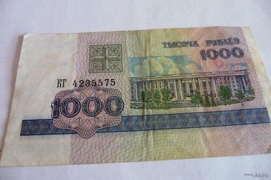 1000 белорусских рублей (1998 г.)
