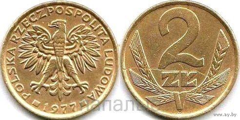 Польша 2 злотых 1977