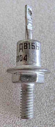 Стабилитрон Д815Б