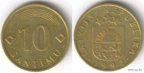 Латвия. 10 сантимов (1992)