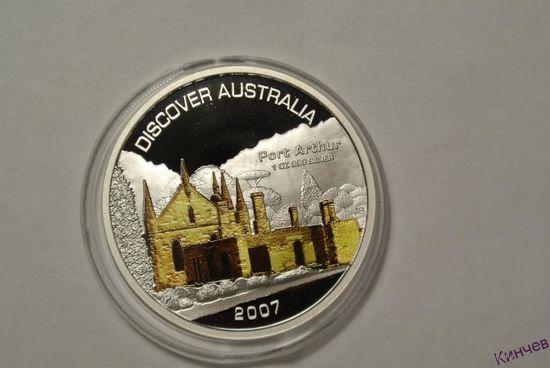 1 доллар 2007г. Австралия-Порт Артур. Серебро