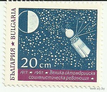 Космос. Болгария 1967 негаш.