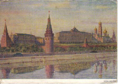 Московский Кремль. Худ. Б.Ф. Рыбченков