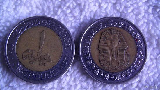 Египет 1 фунт. распродажа