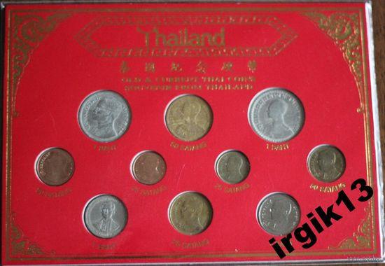 Тайланд набор монет 10шт