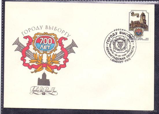 Стоимость марки по россии на открытку 4071