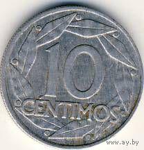 Испания 10 сентимос 1959г.  распродажа