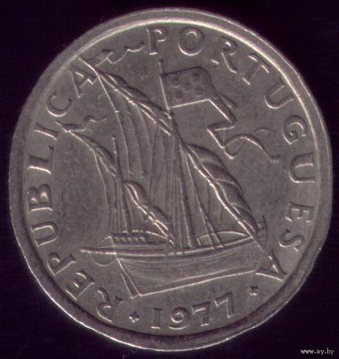2.5 Эскудо 1977 год Португалия