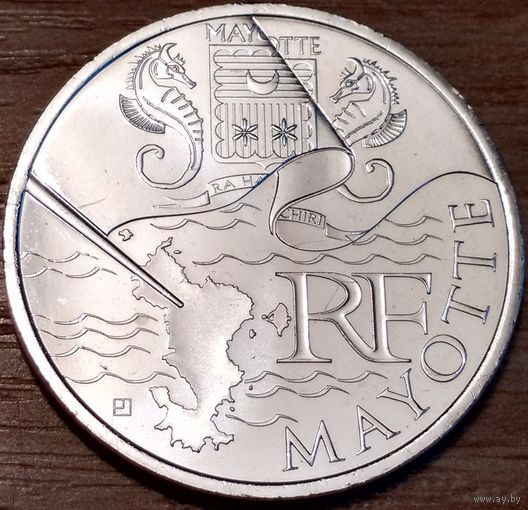 10 евро 2011г. Евро регионов. Майотта.