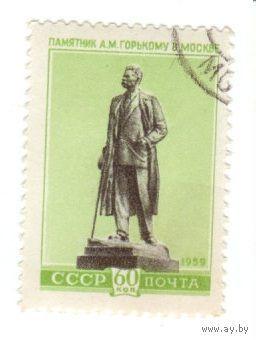 Памятник А.М. Горькому в Москве