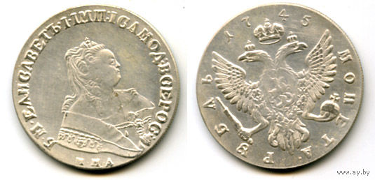 Россия 1745 монета РУБЛЬ копия РЕДКАЯ