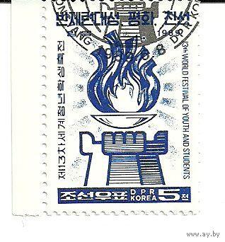 Спорт. Шахматы. КНДР 1989 г. (Корея)