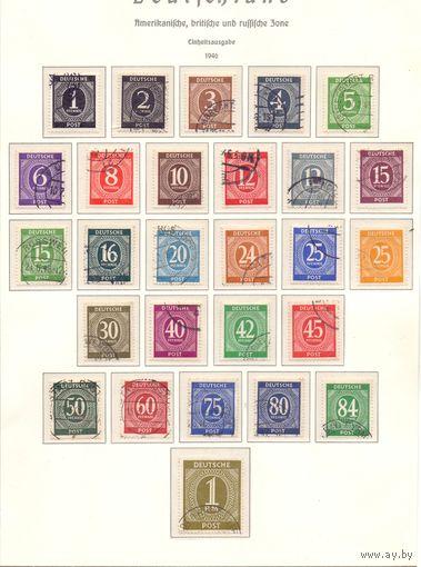 Германия Оккупация союзниками Стандарт (для всех зон) С 1 РУБ 1946 г
