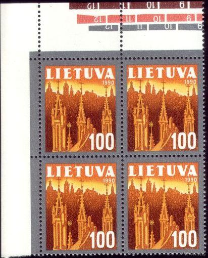 1 марка 1991 год Литва Национальные символы