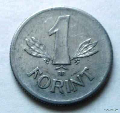 1 форинт 1968 Венгрия