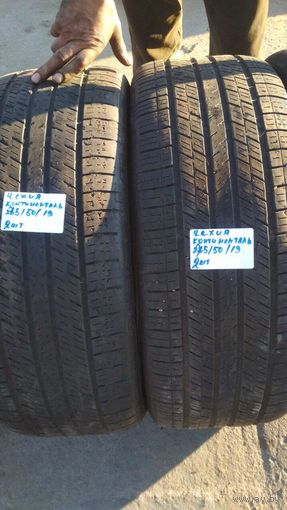 Шины Continental 275/55  19R