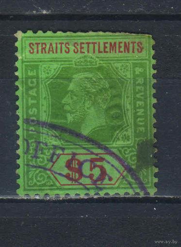 GB Колонии Стрейтс Сетлментс Малайя 1922 GV Стандарт Концовка Гашение тиснением Сингапур #187