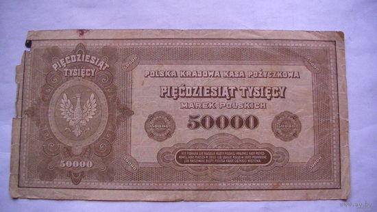 Польша 50000 марок 1922г. редкая. распродажа