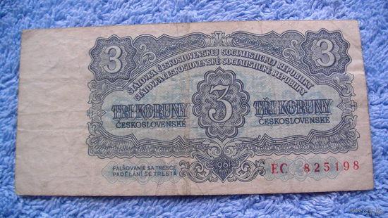 Чехословакия 3 кроны 1961г.  ЕС 825198 распродажа