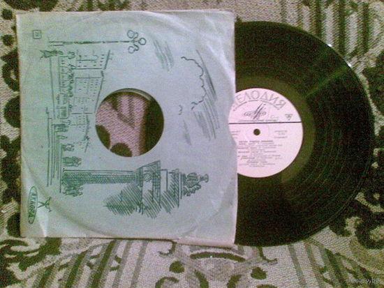 Пластинка Гранд (диаметр 25 см) - Полесский нар. хор Лёнок п/р А. Авдиевского - Мелодия, Риж з-д - начало 1970-х гг.
