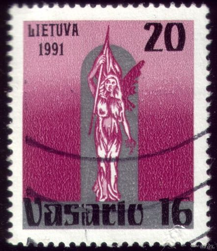 1 марка 1991 год Литва Годовщина