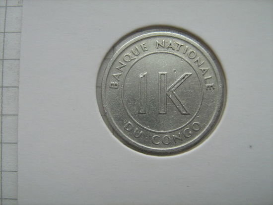 Конго 1 ликута1967г.