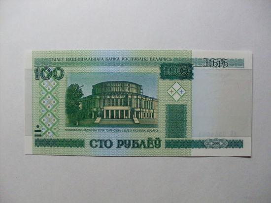 100 рублей 2000 г. (аЕ;бЕ) UNC