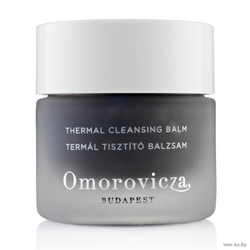 Очищающий БАЛЬЗАМ для лица Omorovicza Thermal Cleansing Balm
