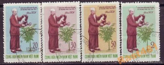 1970 80 лет Хо Ши Мину серия
